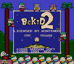 European Title Screen