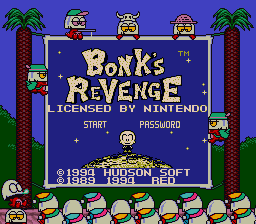 US Title Screen