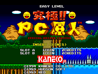 Japanese Title Screen